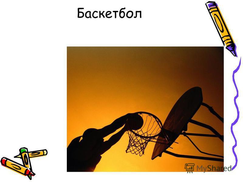 англ. badminton), спортивная игра с воланом и ракетками на площадке 13,40 м×6,10 м, разделённой пополам сеткой (высота 1,55 м). Родина бадминтона Индия. Завезён в Великобританию во второй половине XIX в., где состоялись первые показательные выступлен