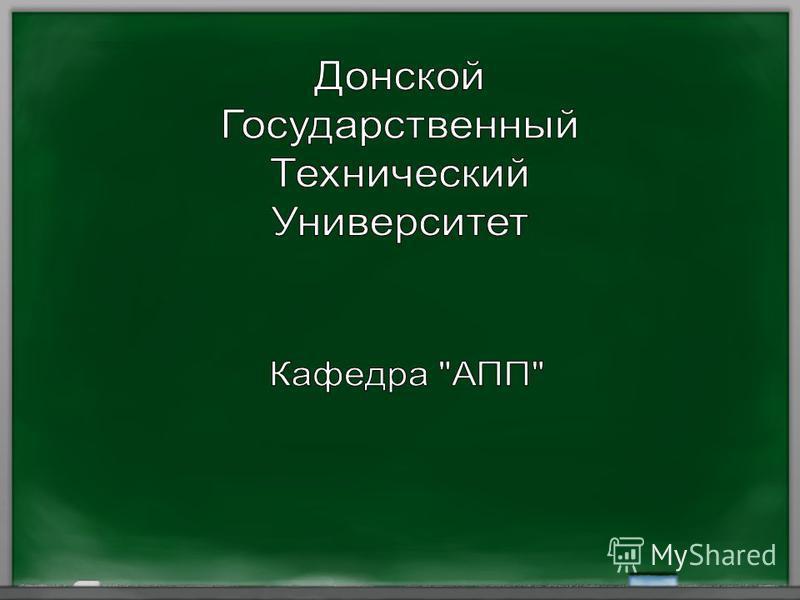 Учебный курс «Теория