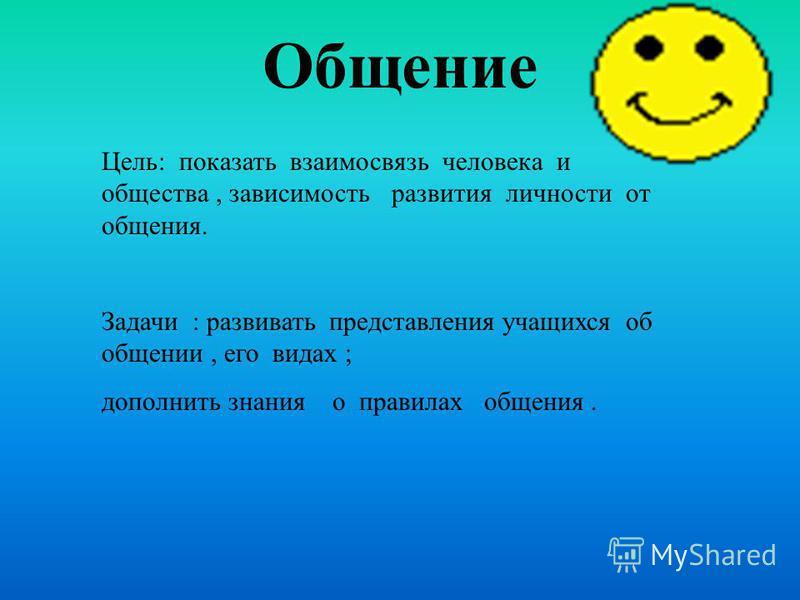 Учитель обществознания Сахнова Татьяна Николаевна
