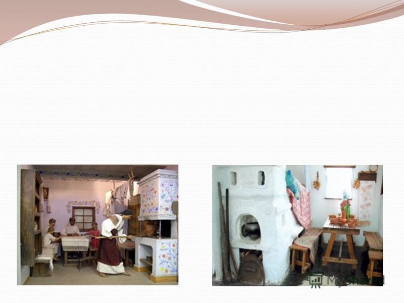 Печьзакрытазаслонкой Печь закрыта заслонкой Выделяемые части русской печи. Подпечье, подпечек довольно большая полость под подом печи, внутри оплечья, куда обычно укладывались дрова для следующей топки, ненужные предметы и там могли спать домашние жи