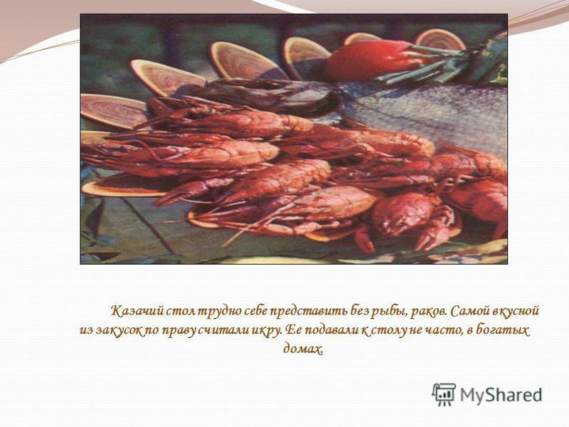 Галушки, вареники, лапша, пельмени входили в число блюд повседневного и праздничного стола. Вареники по-донскому