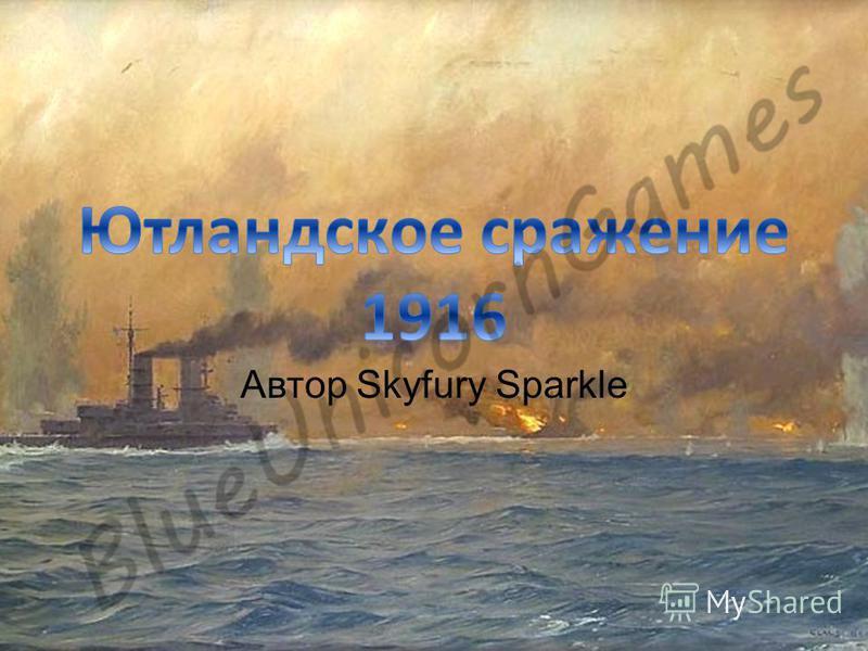 Автор Skyfury Sparkle
