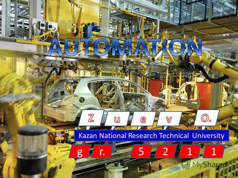5211 Kazan National Research Technical University gr.