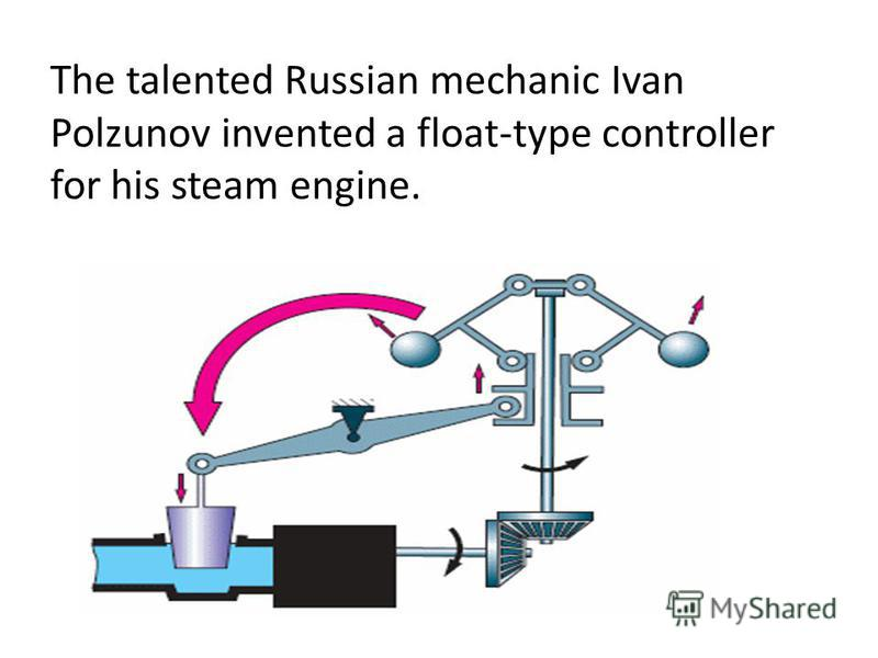 The talented Russian mechanic Ivan Polzunov invented a float-type controller for his steam engine.