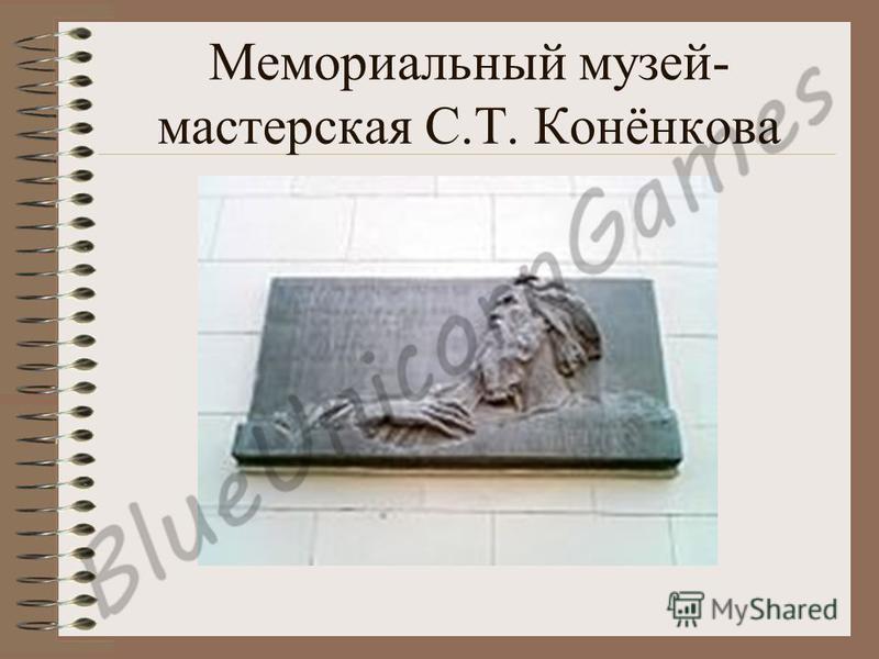 Портрет внучки Горького, Марфы