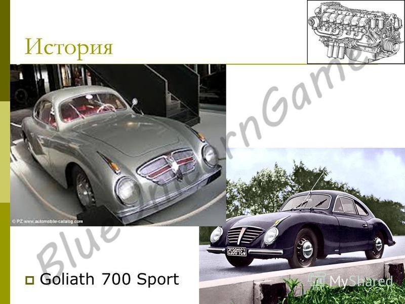 История Goliath 700 Sport