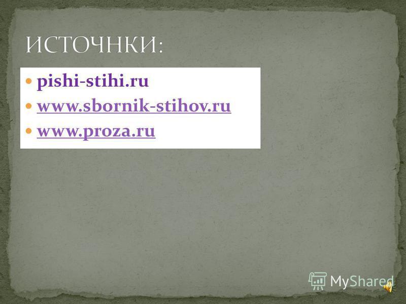 Дуэль поэта с Мартыновым произошла в Пятигорске, то есть на Кавказе и совсем недалеко от Дагестана. Официальное сообщение о его смерти гласило: