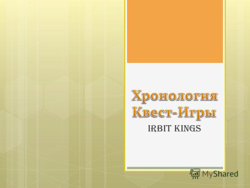 Irbit Kings