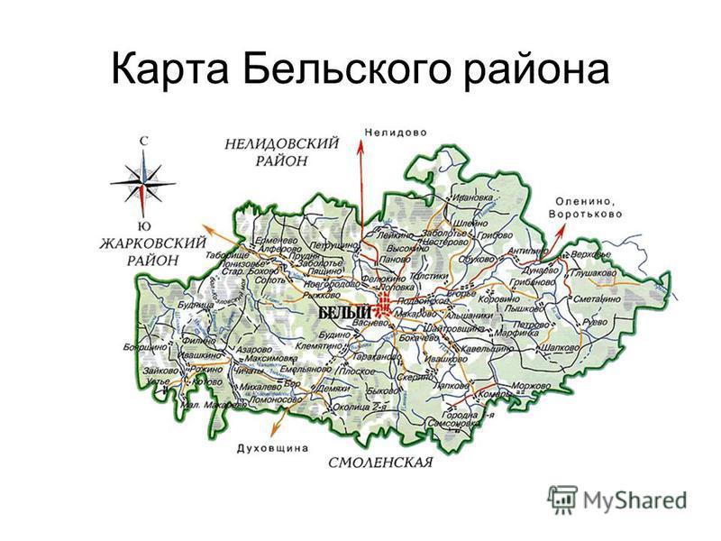Карта Бельского района