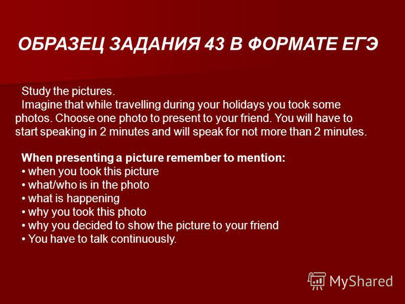 Study the pictures. Imagine that while travelling during your holidays you took some photos. Choose one photo to present to your friend. You will have to start speaking in 2 minutes and will speak for not more than 2 minutes. When presenting a pictur