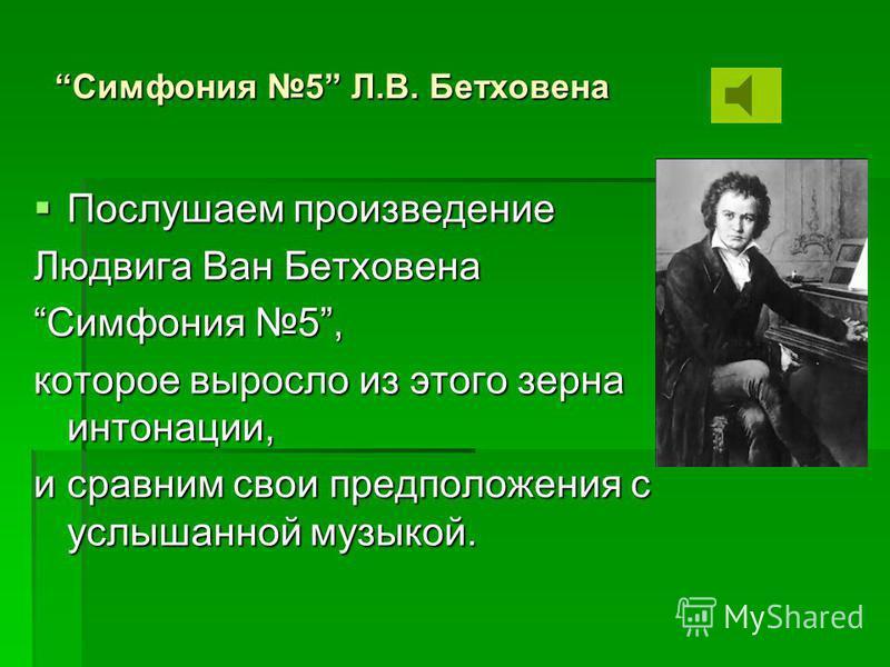Скорее всего симфония, потому что характер музыки не танцевальный. Скорее всего симфония, потому что характер музыки не танцевальный.
