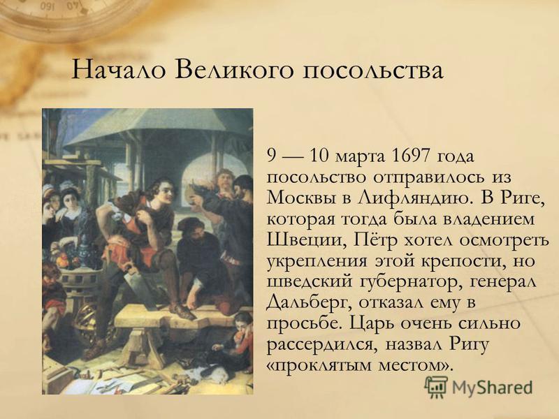 1697 1698 год в истории россии рубли 2003 года стоимость