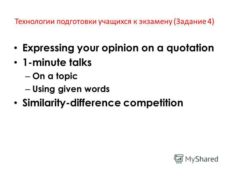 Expressing your opinion on a quotation 1-minute talks – On a topic – Using given words Similarity-difference competition