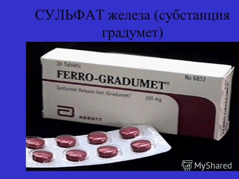 Комбинированные препараты Актиферрин Сульфат железа, D,L- серин Сульфат железа, D,L- серин, глюкоза, фруктоза Капс., 11385 г Сироп. 5 мл – 171 мг 34,5 мг 34 мг Сорбифер-дурулес Сульфат железа, аскорбиноваяяяяяяяя кислота Табл., 320 мг 100 мг Феррплек
