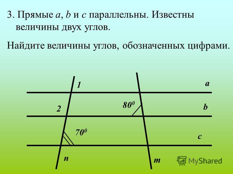 b 5 а с 1 43 2 6 87 2. Прямые а и b параллельны, 2 = 142 0. Найдите величины остальных углов.