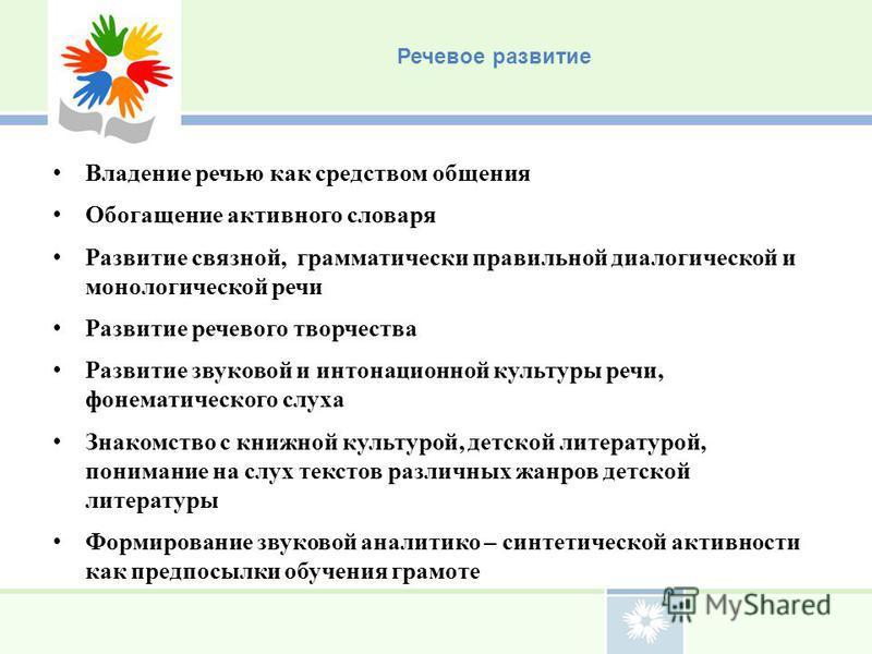 бесплатное знакомство без регистрации иркутская об