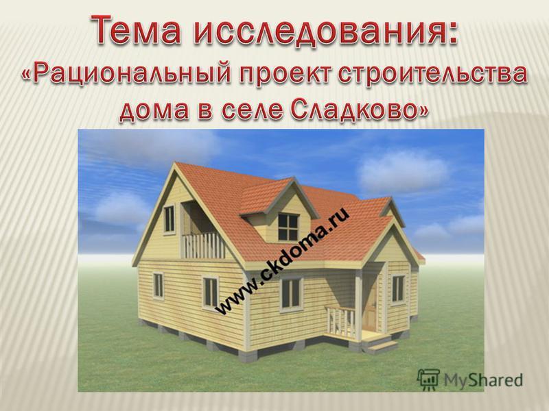 Покупатель жил в квартире 25 и купил для себя две цифры на дверь – по 5 рублей каждая