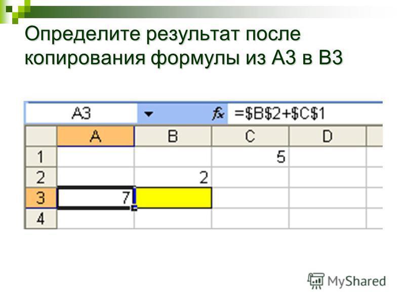 Определите результат после копирования формулы из A3 в B3