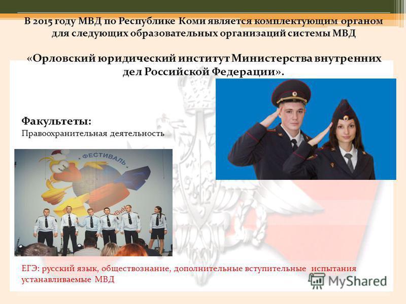 Справочник организаций краснодарского края скачать