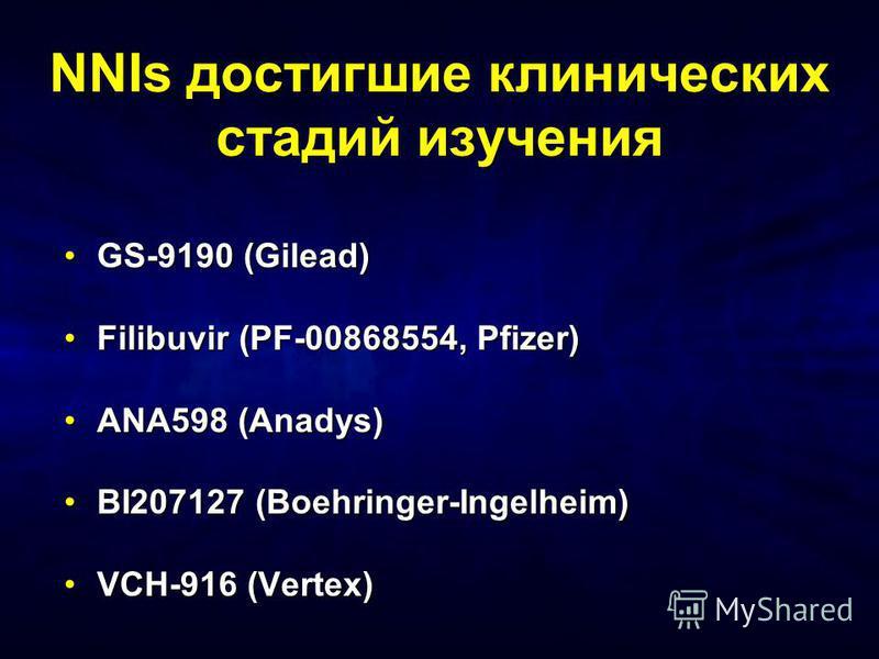 NNIs достигшие клинических стадий изучения GS-9190 (Gilead)GS-9190 (Gilead) Filibuvir (PF-00868554, Pfizer)Filibuvir (PF-00868554, Pfizer) ANA598 (Anadys)ANA598 (Anadys) BI207127 (Boehringer-Ingelheim)BI207127 (Boehringer-Ingelheim) VCH-916 (Vertex)V