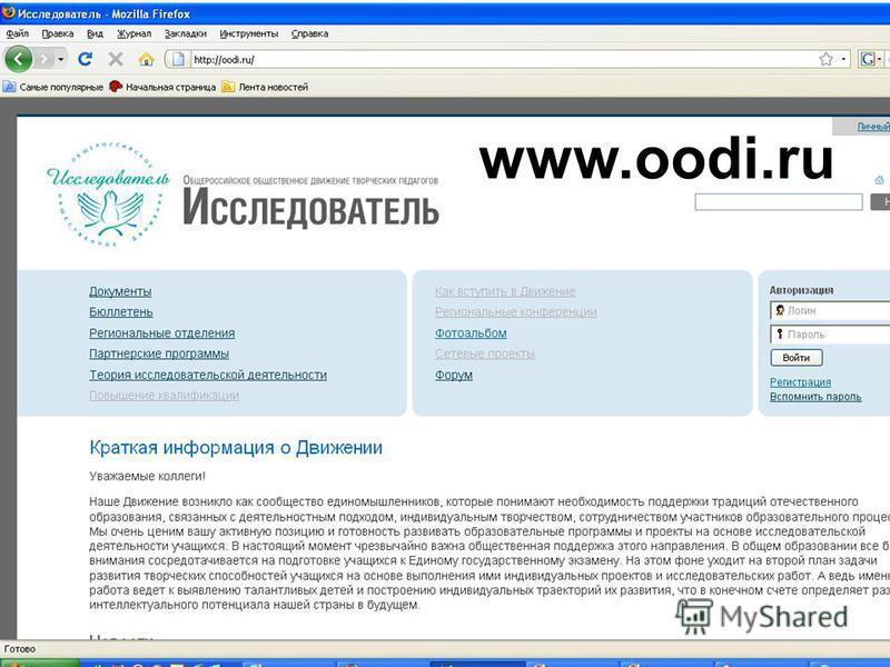 www.oodi.ru