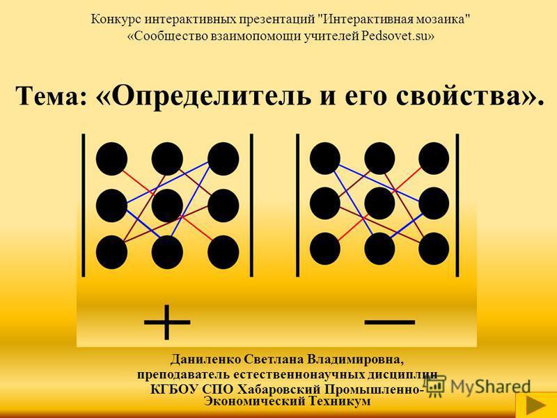 Ильин Позняк Линейная Алгебра
