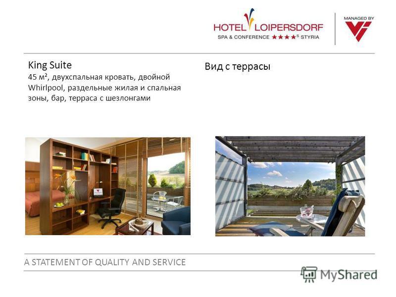 A STATEMENT OF QUALITY AND SERVICE King Suite 45 м², двухспальная кровать, двойной Whirlpool, раздельные жилая и спальная зоны, бар, терраса с шезлонгами Вид с террасы