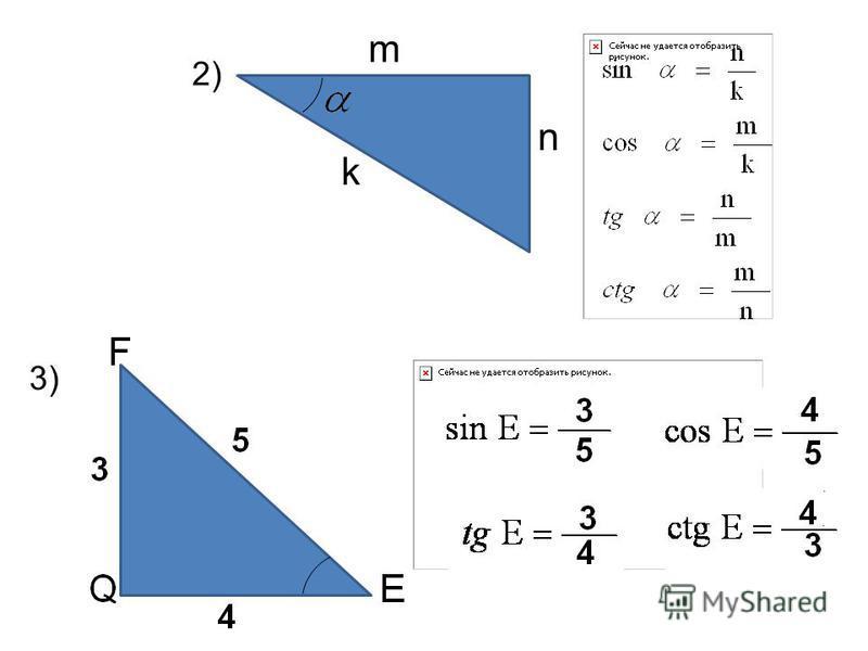 n m 2) k 3)