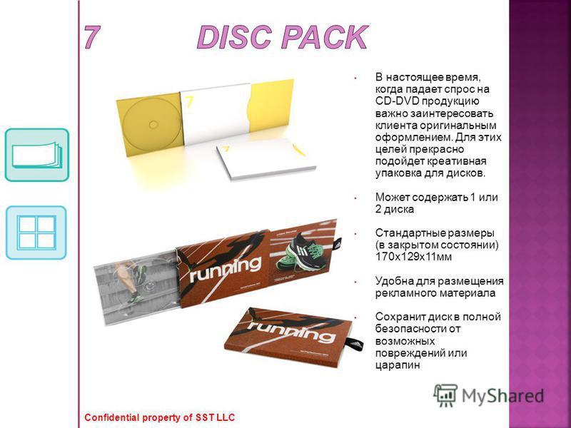 В настоящее время, когда падает спрос на CD-DVD продукцию важно заинтересовать клиента оригинальным оформлением. Для этих целей прекрасно подойдет креативная упаковка для дисков. Может содержать 1 или 2 диска Стандартные размеры (в закрытом состоянии