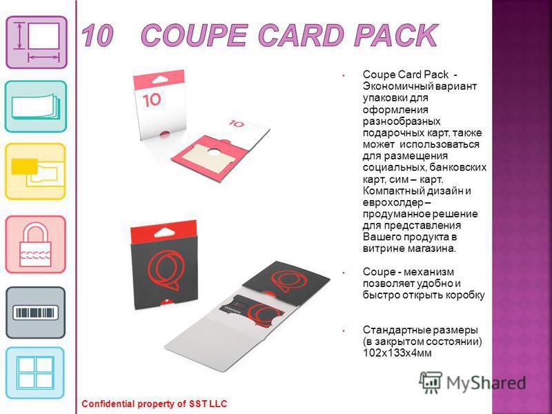Coupe Card Pack - Экономичный вариант упаковки для оформления разнообразных подарочных карт, также может использоваться для размещения социальных, банковских карт, сим – карт. Компактный дизайн и еврохолдер – продуманное решение для представления Ваш