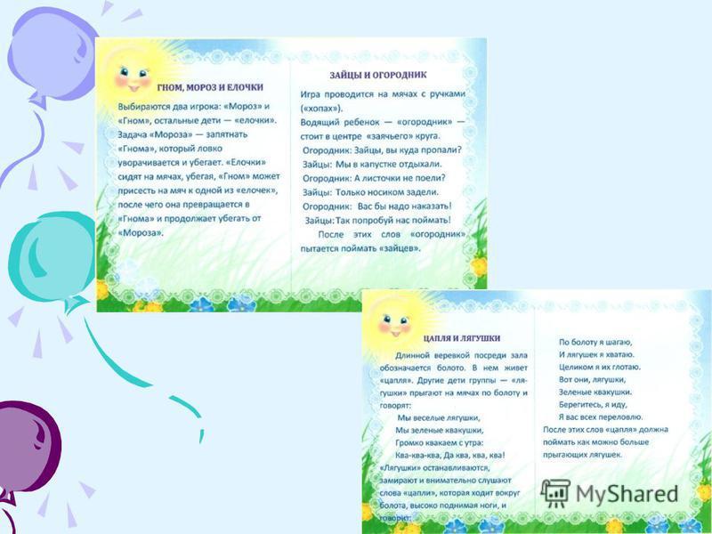 Ленинградский корсет для поясничного отдела позвоночника