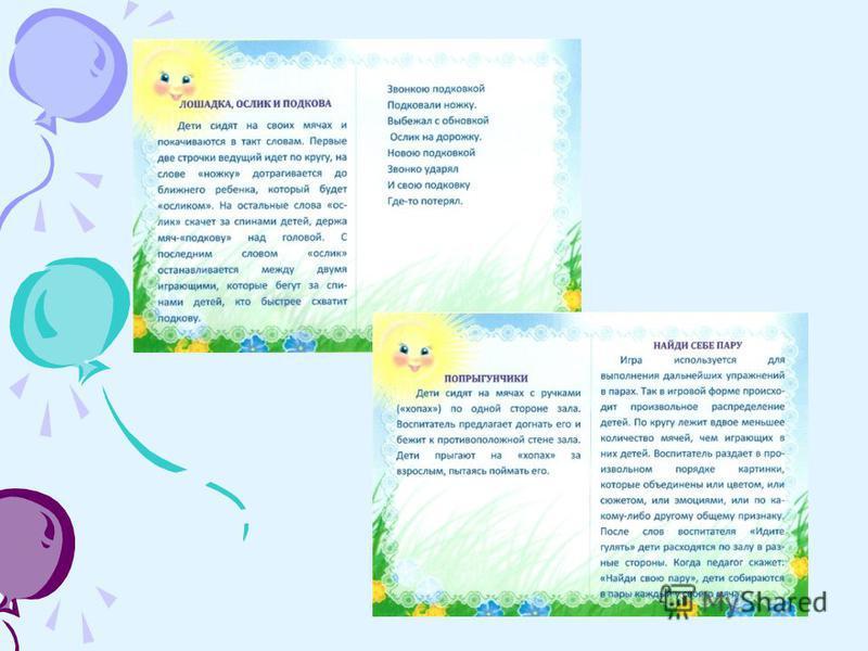 Корректор осанки orlett tlso-250 цена