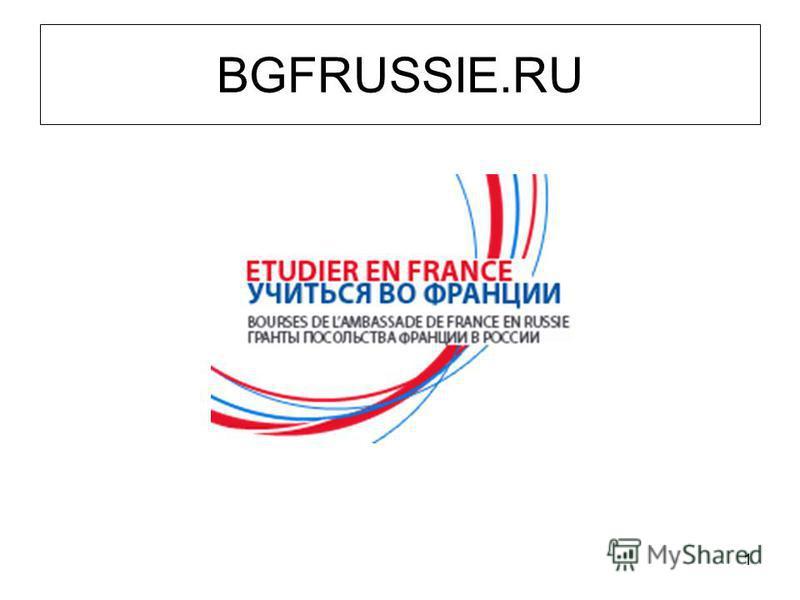 BGFRUSSIE.RU 1
