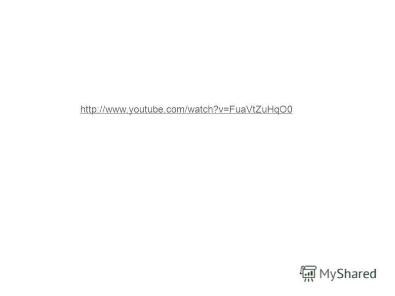 http://www.youtube.com/watch?v=FuaVtZuHqO0