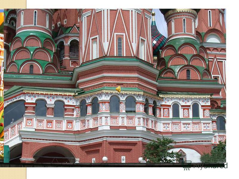 Памятник русской архитектуры – собор Василия Блаженного.