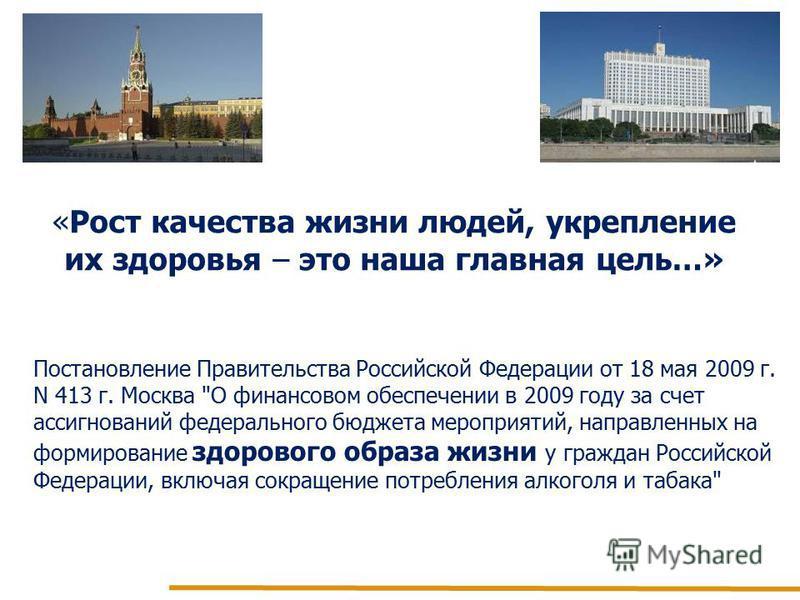 кдц диетологи россии отзывы