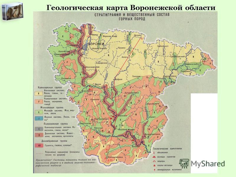 Геологическая карта Воронежской области