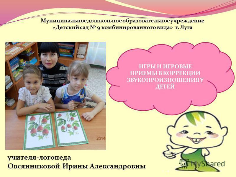 знакомство с буквой у дошкольное