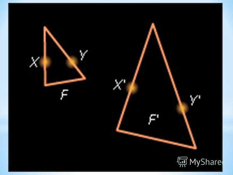 Теорема 11.1 ГОМОТЕТИЯ ЕСТЬ ПРЕОБРАЗОВАНИЕ ПОДОБИЯ.