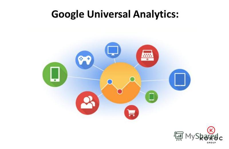 Google Universal Analytics: