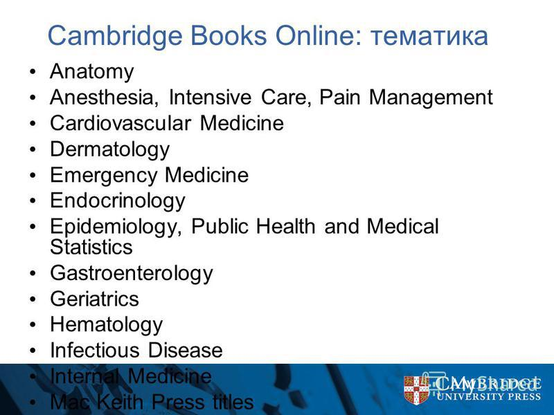 Cambridge Books Online: тематика Anatomy Anesthesia, Intensive Care, Pain Management Cardiovascular Medicine Dermatology Emergency Medicine Endocrinology Epidemiology, Public Health and Medical Statistics Gastroenterology Geriatrics Hematology Infect