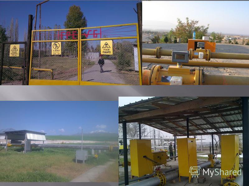 16 Приборы учёта природного газа установленные на замерных узлах ОАО « Таджиктрансгаз »