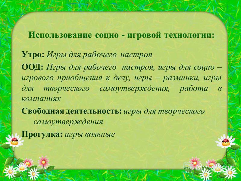 Казино онлайн с смс пополнением v latvii