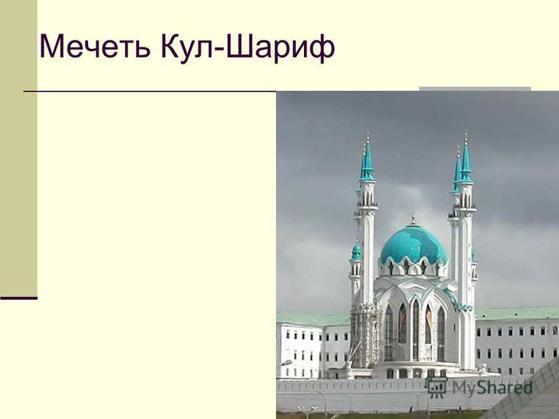Корпус физического факультета КГУ