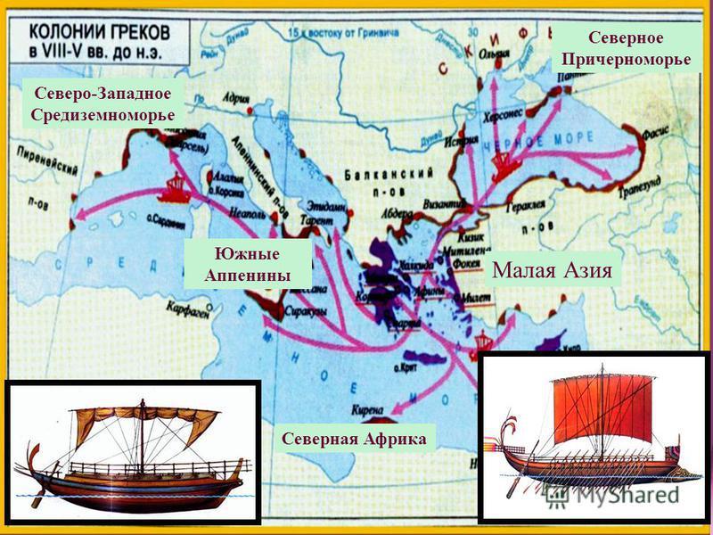 Мы собираемся в путешествие! Возьмем с собой самое необходимое: Финикийский пиратский корабль