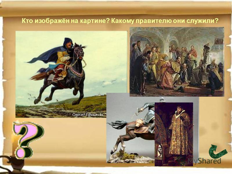 Русская княгиня, отомстившая за смерть мужа и подавившая восстание древлян Княгиня Ольга