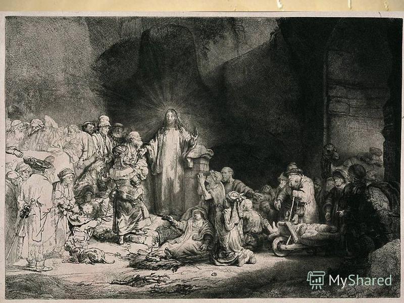 21 Эффекты света и тени Рембрандт разрабатывал и в офортах ( « Христос перед Пилатом », 1636), которым нередко предшествовали многочисленные подготовительные рисунки. На протяжении всей последующей жизни офорты приносили Рембрандту не меньший доход,