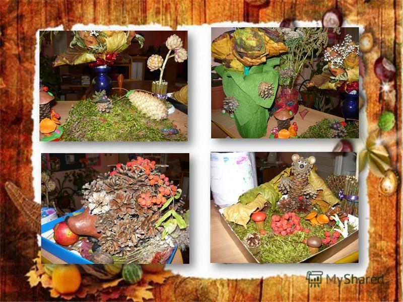 В конце сентября, начале октября 2014 года в нашей группе прошла выставка поделок из природного материала.