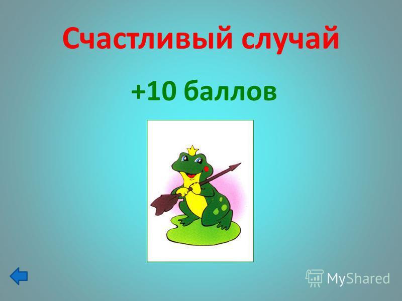 Мир высших растений Споровые 1020304050 Голосеменные 1020304050 Покрытосеменные 1020304050