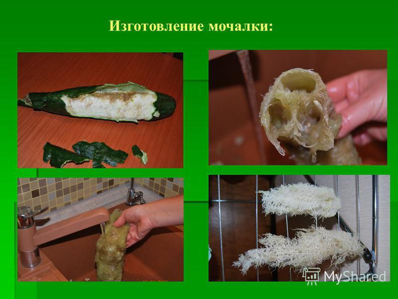 Изготовление мочалки: